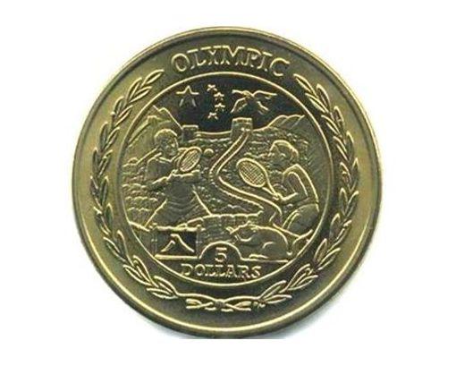monedas 10