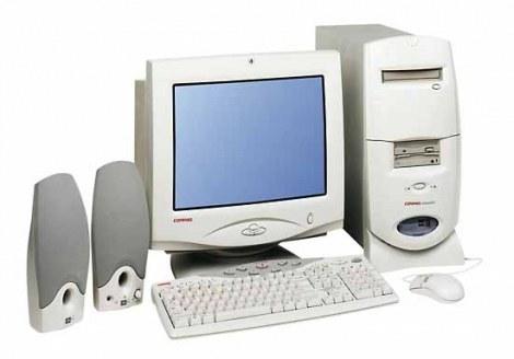 computadoras 2005