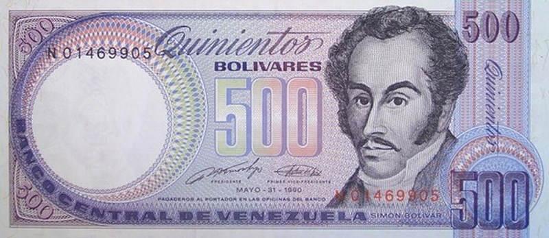 Simón Bolívar Billete 500