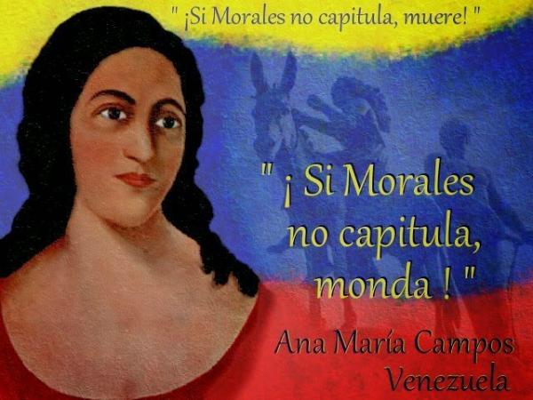 Ana-Maria-Campos