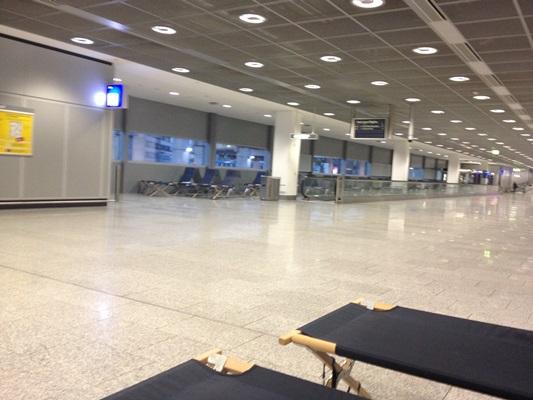 Chainatuan-aeropuerto