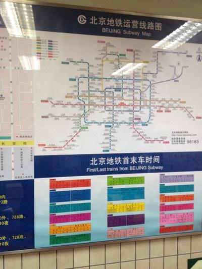 Chainatuan-metro-beijing