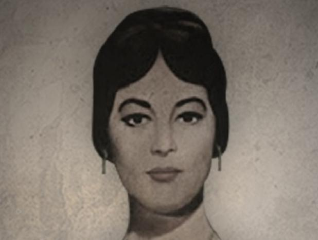 Josefa Camejo