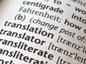 día-internacional-del-traductor-e-intérprete