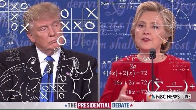 calculos-candidatos-eeuu