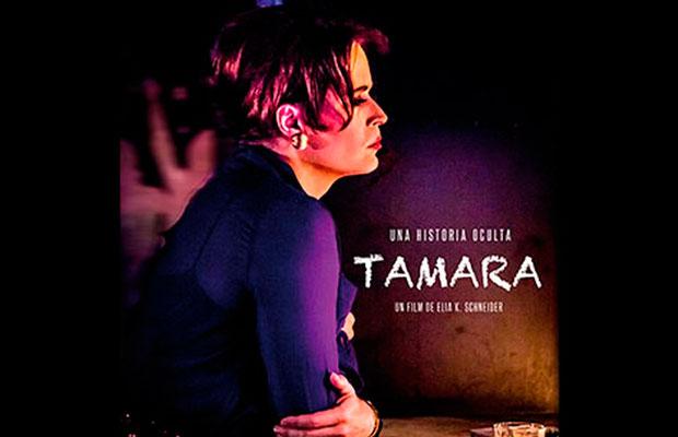 tamara-cine-venezolano