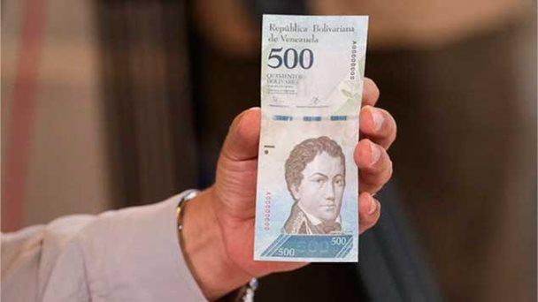 billetes-de-500