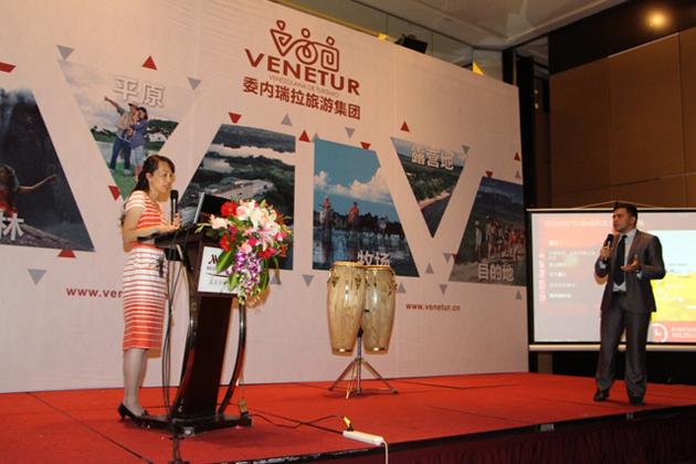 Venetur presentó en Beijing