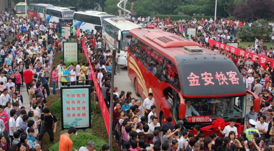 Gaokao: movilización de estudiantes