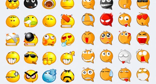 Emoticones: 250 nuevos