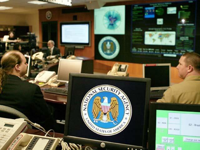 Una de las oficinas internas de NSA