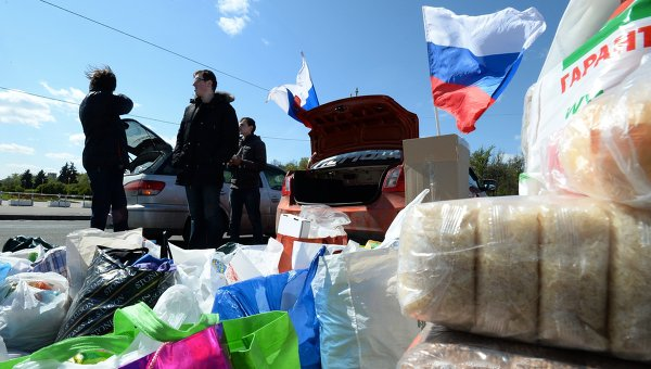 Víveres ayuda humanitaria rusa para Ucrania