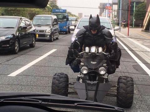 El Batman Japones