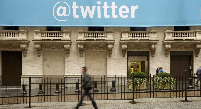 Fachada de la sede de twiter