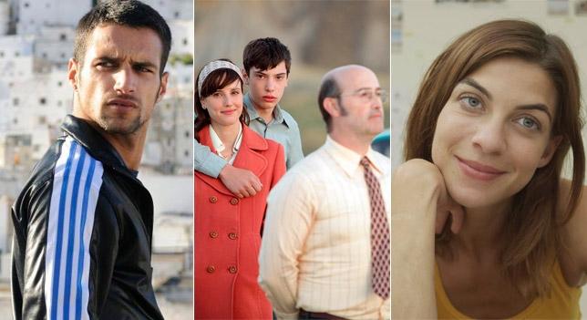 Composición pre selección películas españolas