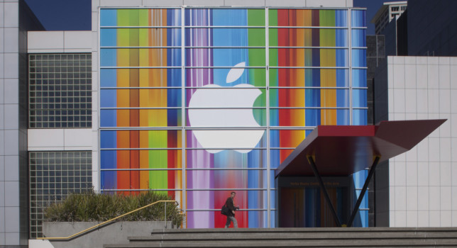 Fachada del edificio Apple