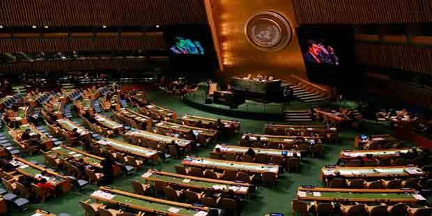 Sede del Consejo de Seguridad de la ONU