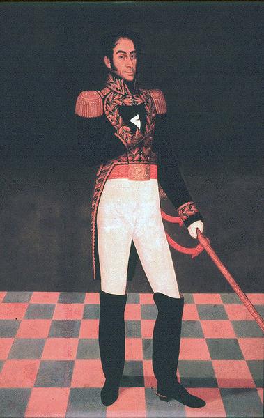 Simón Bolívar 1