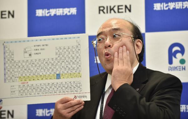 Un laboratorio de japn se atribuye el elemento 113 de la tabla elemento urtaz Image collections