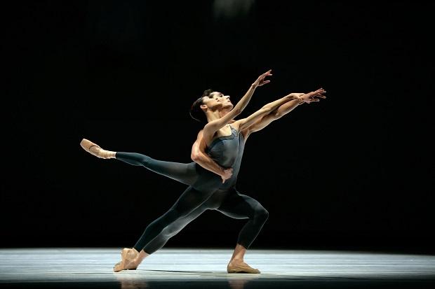 -Danza-clásica-